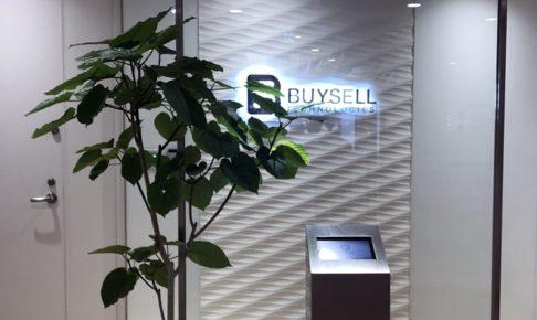 バイセルの福岡の店舗