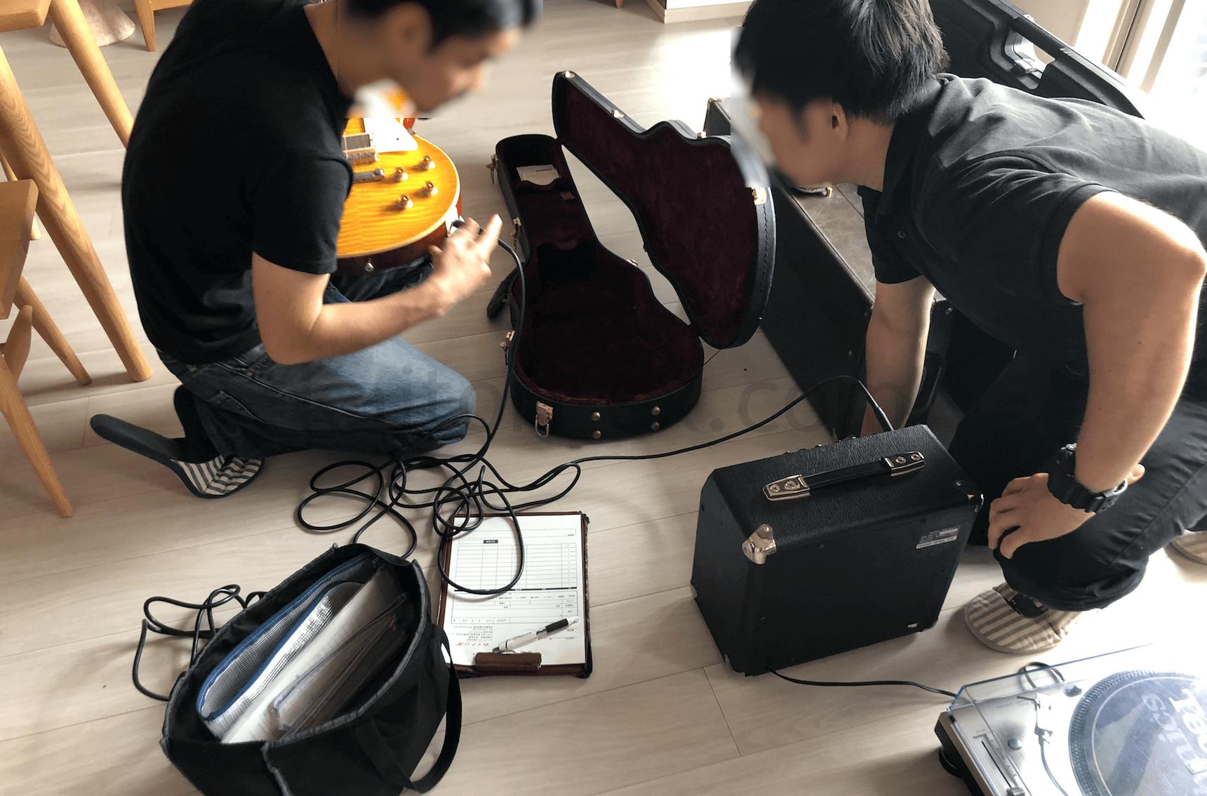 カイトリ屋の楽器買取の様子