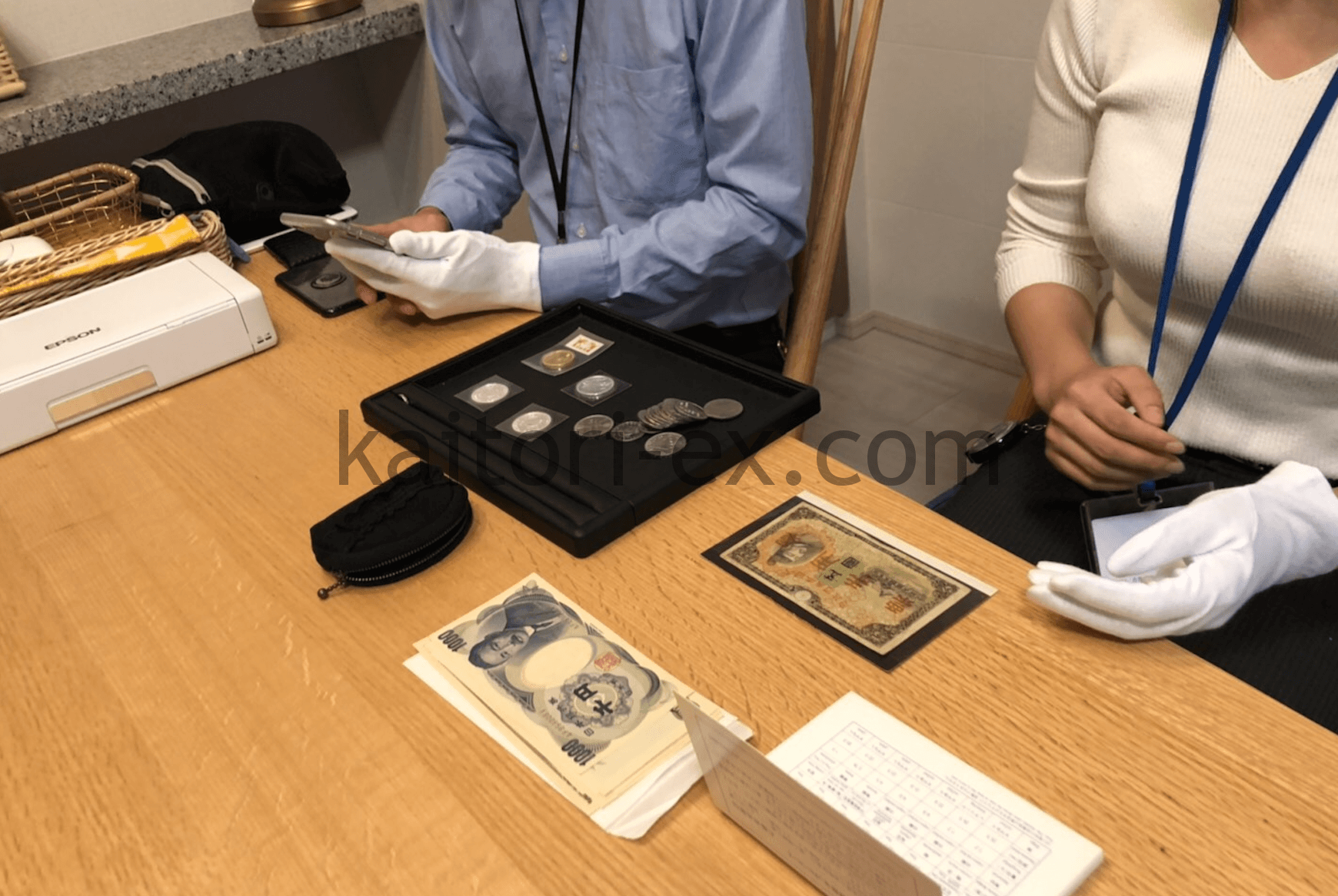バイセルの古銭買取