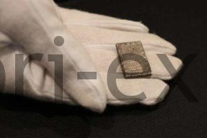 買取プレミアムの古銭買取の口コミ評判