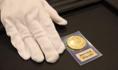 福ちゃんの古銭・記念硬貨買取の様子