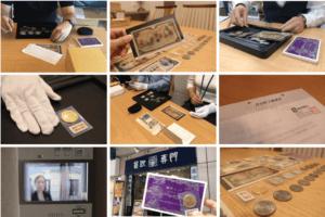 人気の古銭買取ランキング