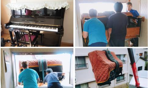 ピアノ買取業者のおすすめの口コミ評判ランキング