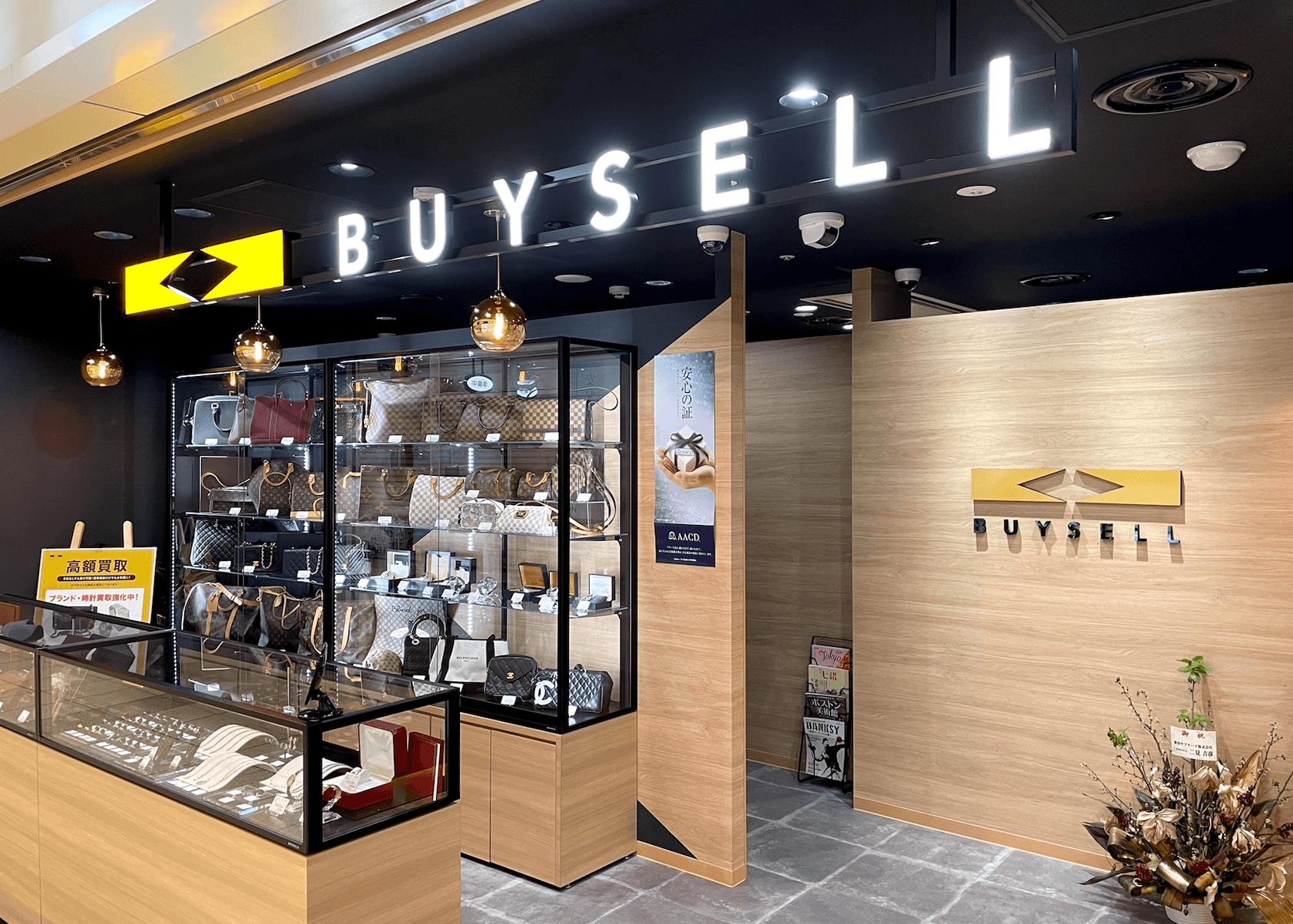 バイセルの東京店舗